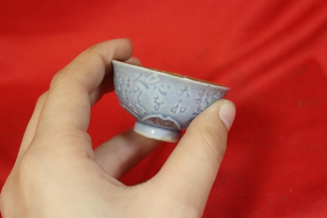 An Early japanese Miniature Teacup/Bowl - 3