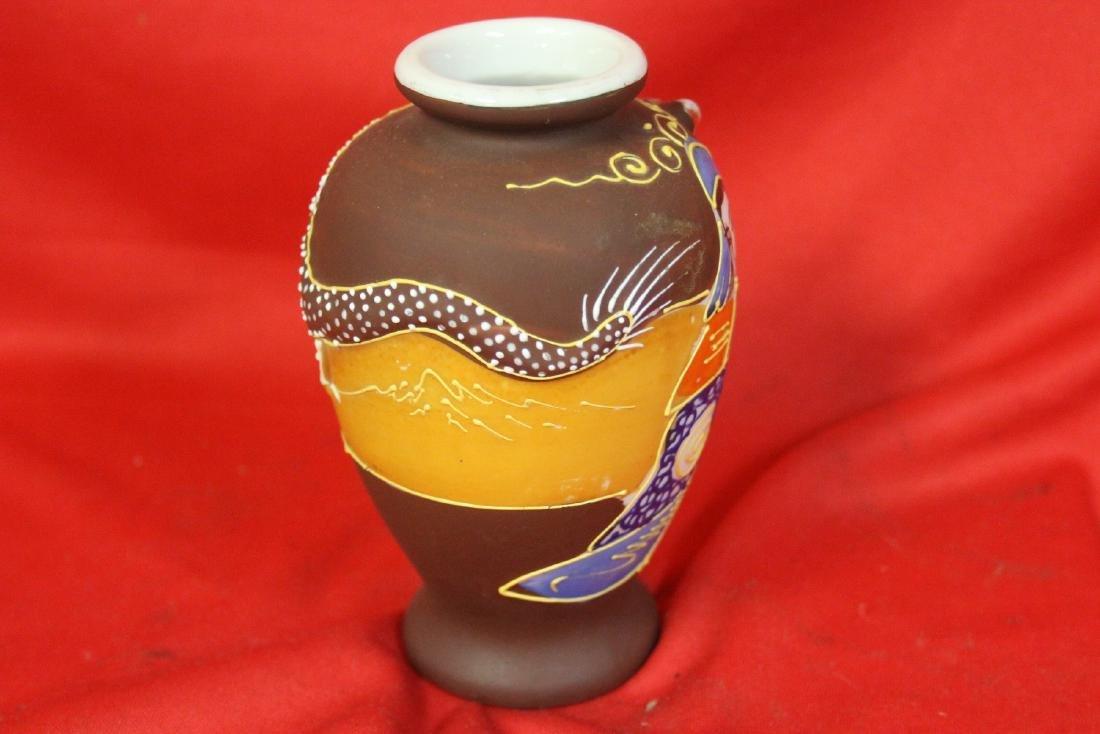 An Early Japanese Raised Dragon Vase - 2