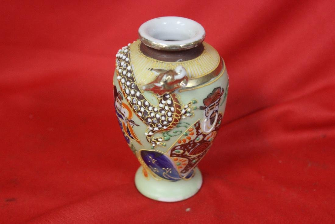 An Early 20th Century Japanese Vase