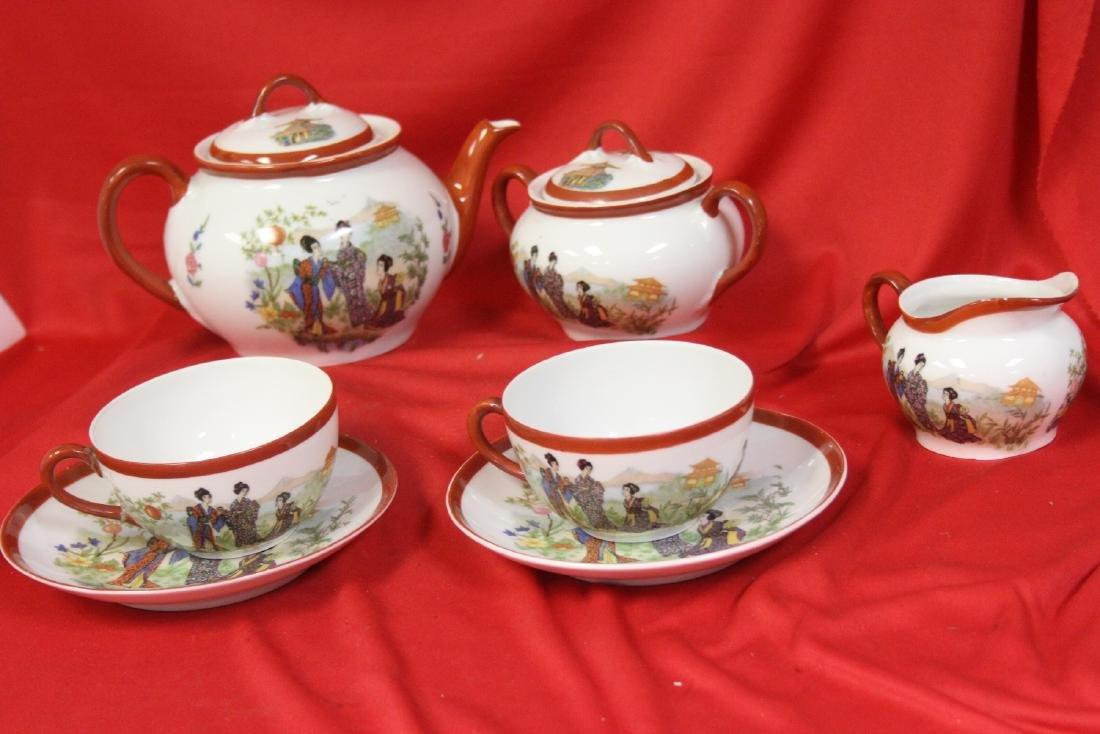 A Set of Signed Vintage Japanese Teaset