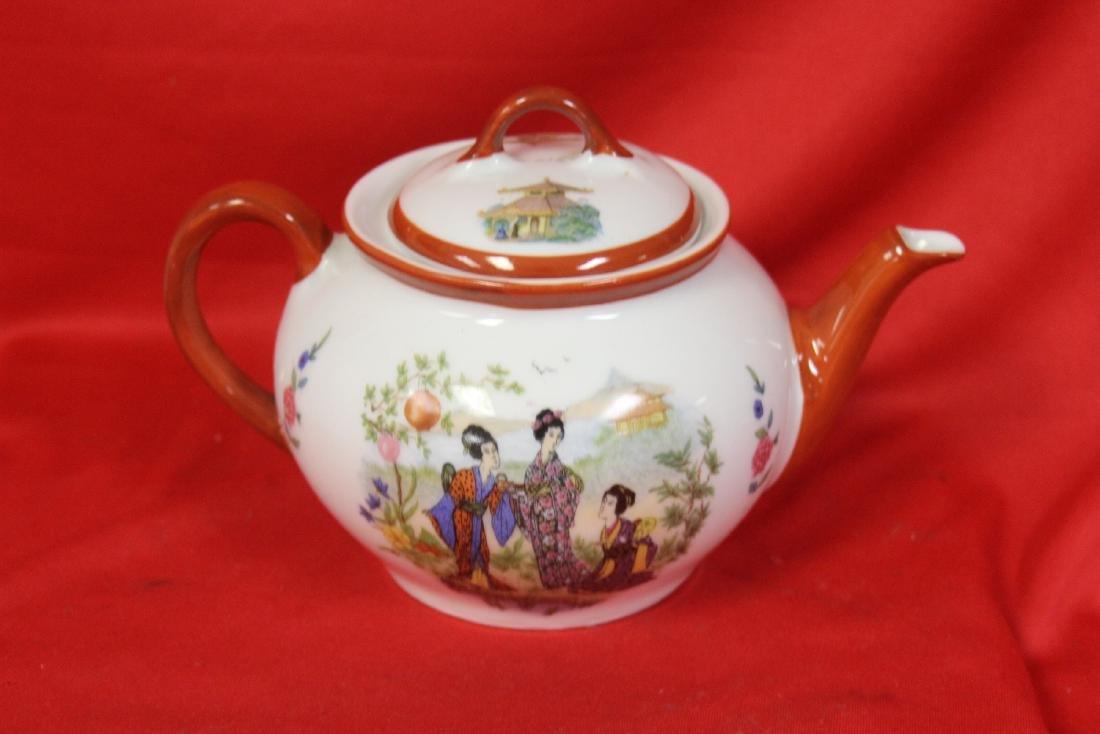A Set of Signed Vintage Japanese Teaset - 2