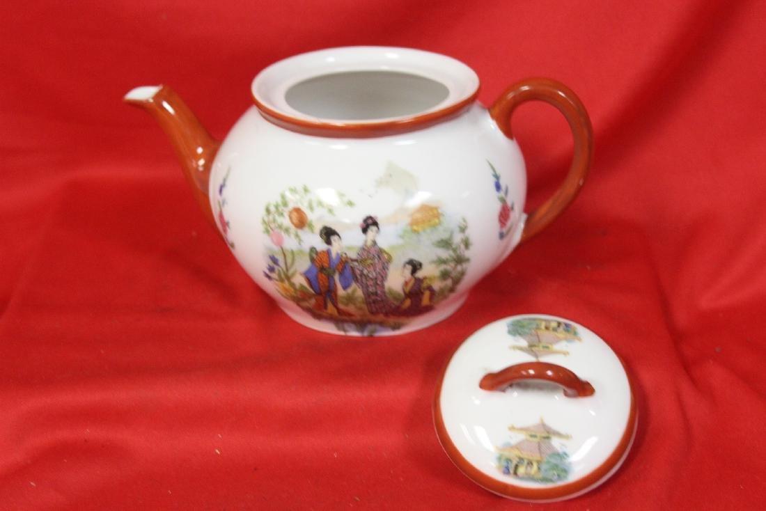 A Set of Signed Vintage Japanese Teaset - 3