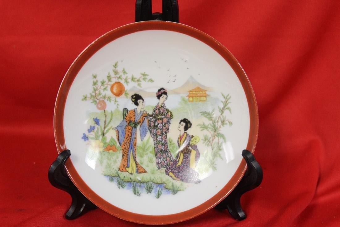 A Set of Signed Vintage Japanese Teaset - 8