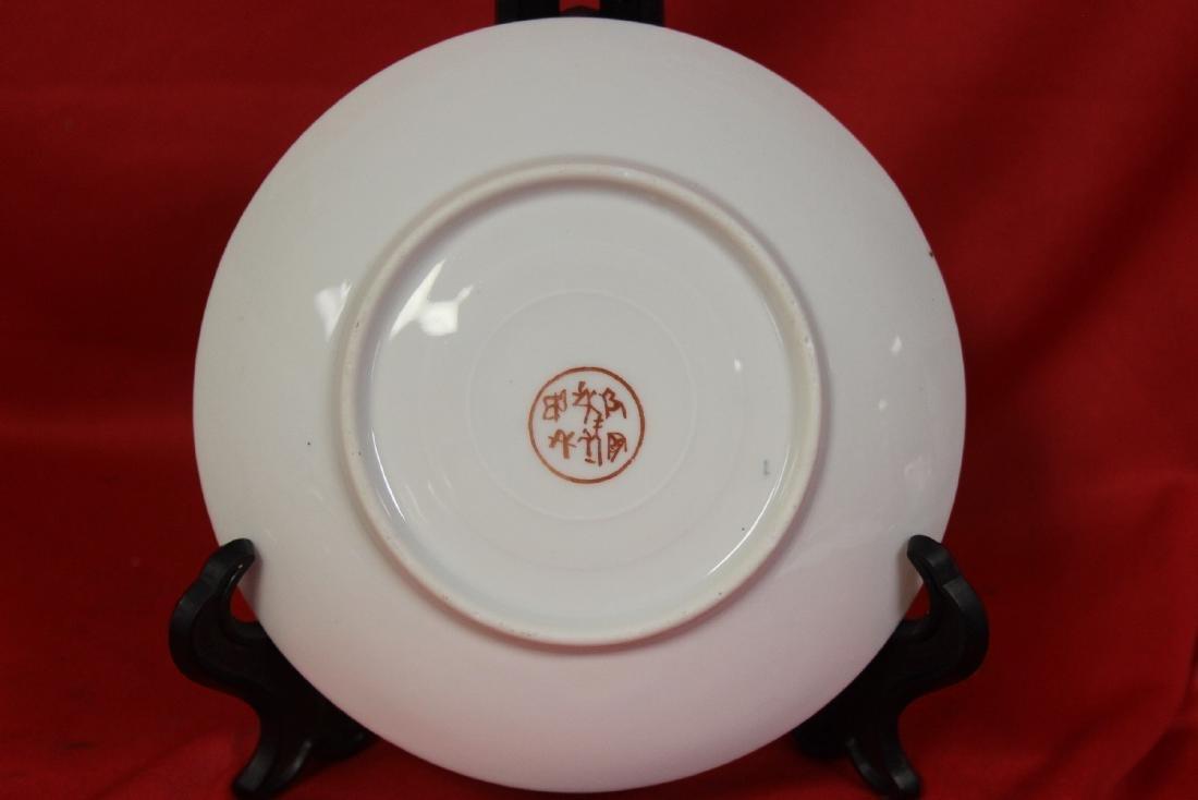 A Set of Signed Vintage Japanese Teaset - 9