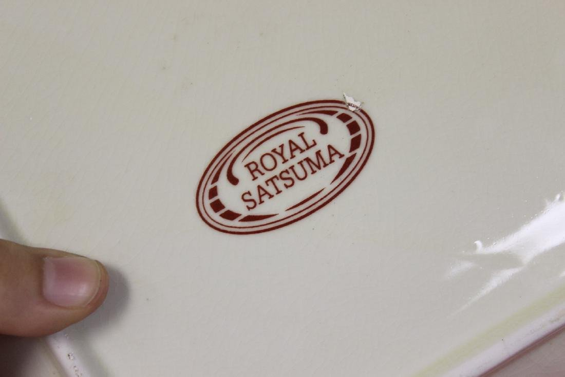 Set of Two Satsuma Style Fan Trays - 3