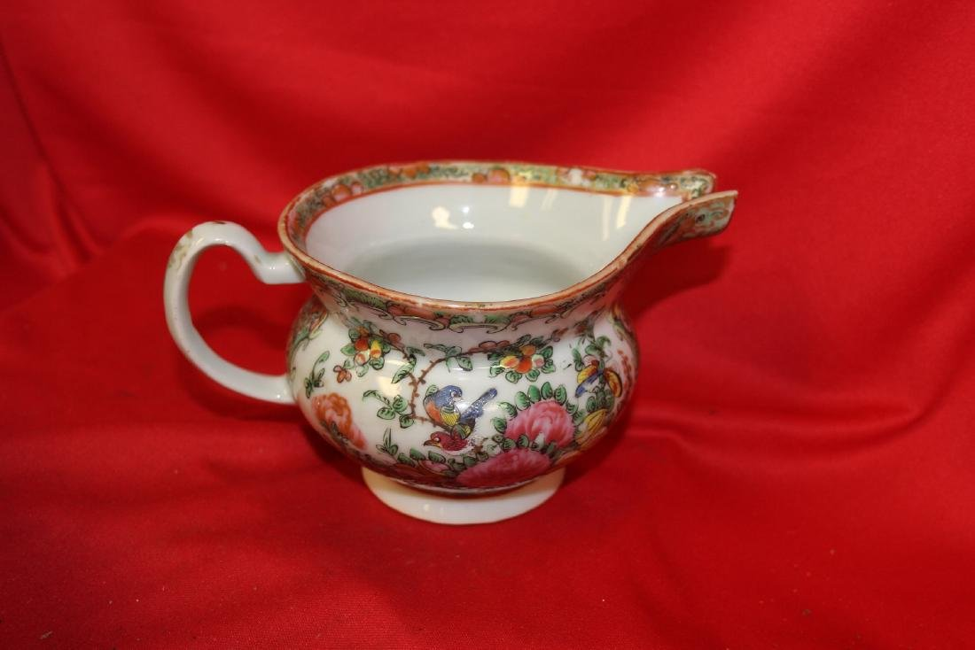 An Antique Chinese Rose Medallion Creamer