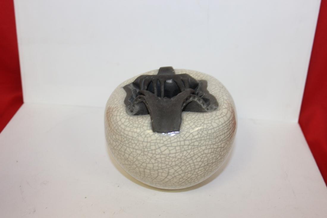 A Signed Raku Pottery - 2
