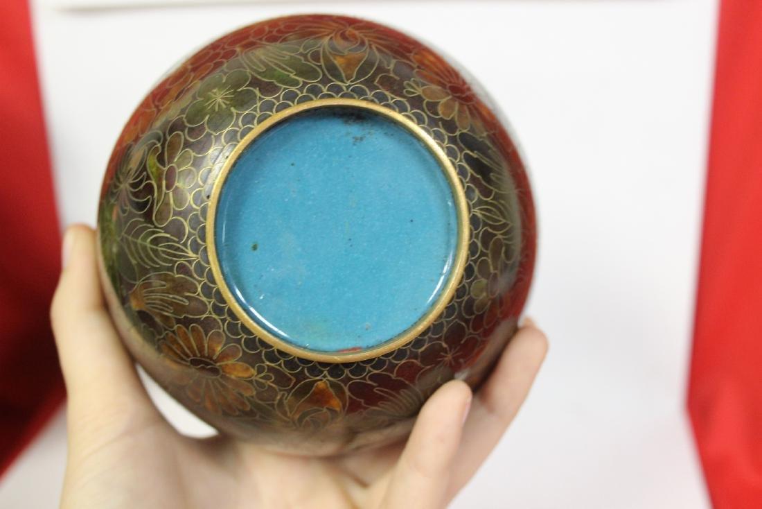 A Cloisonne Ginger Jar - 7