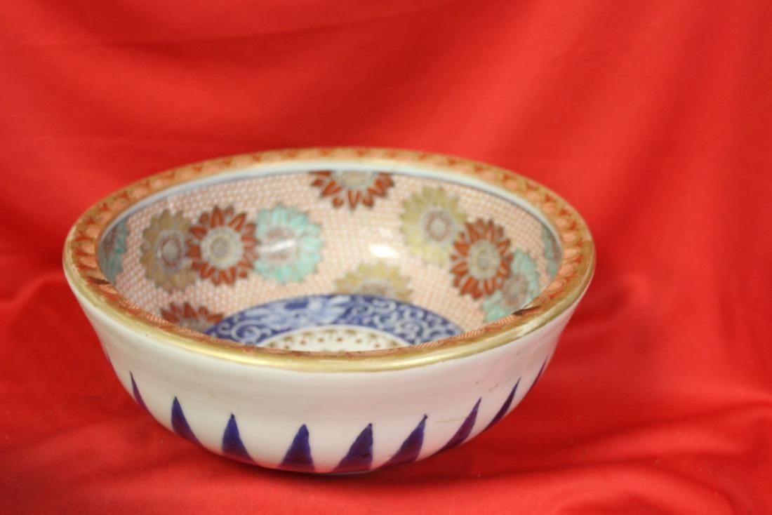 An Antique Imari Bowl