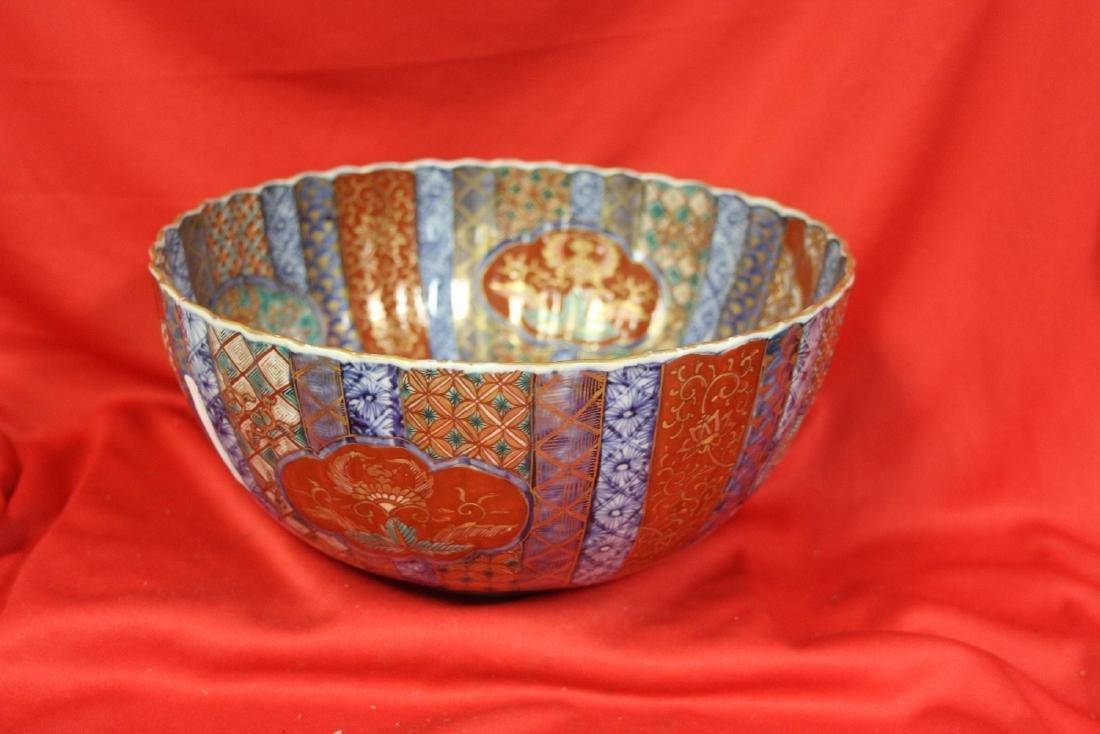 An Antique Imari Bowl