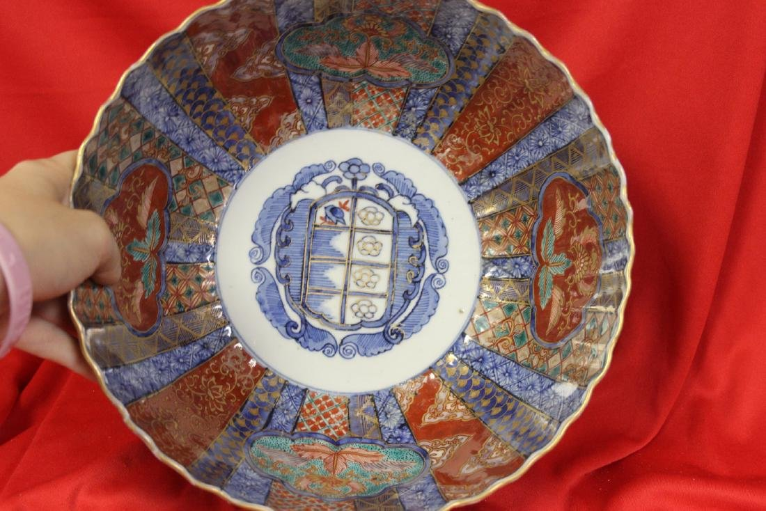 An Antique Imari Bowl - 2