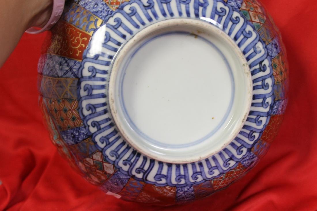 An Antique Imari Bowl - 3
