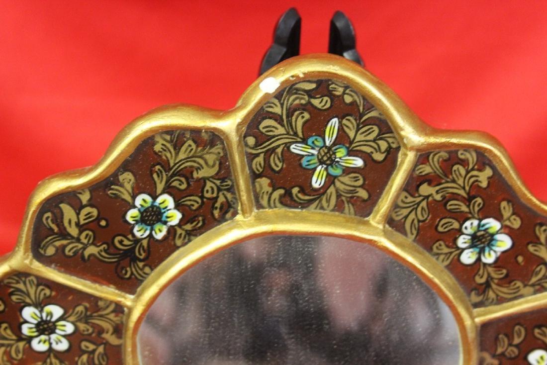 A Decorative Mirror - 2