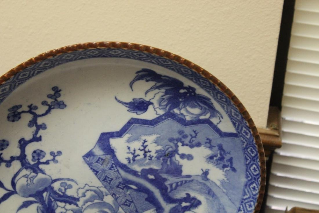 A 19th Century Japanese Blue and White Charger - 2