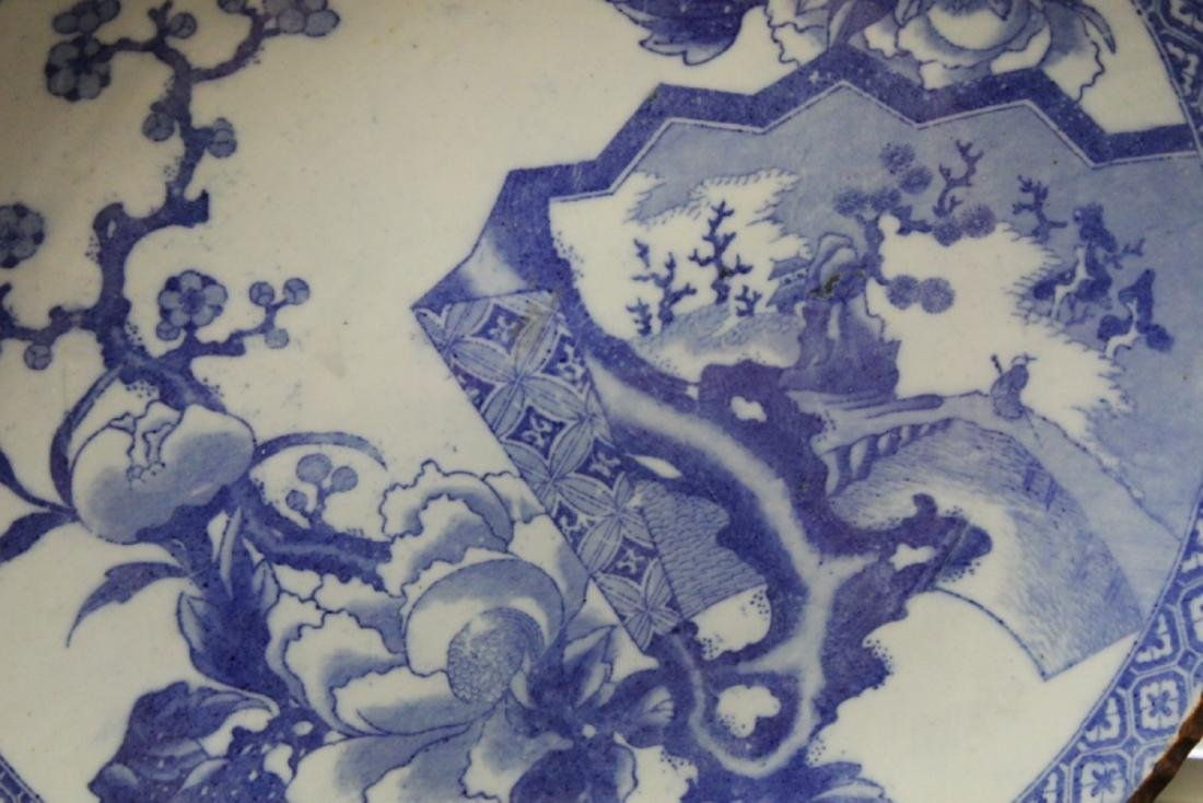 A 19th Century Japanese Blue and White Charger - 4