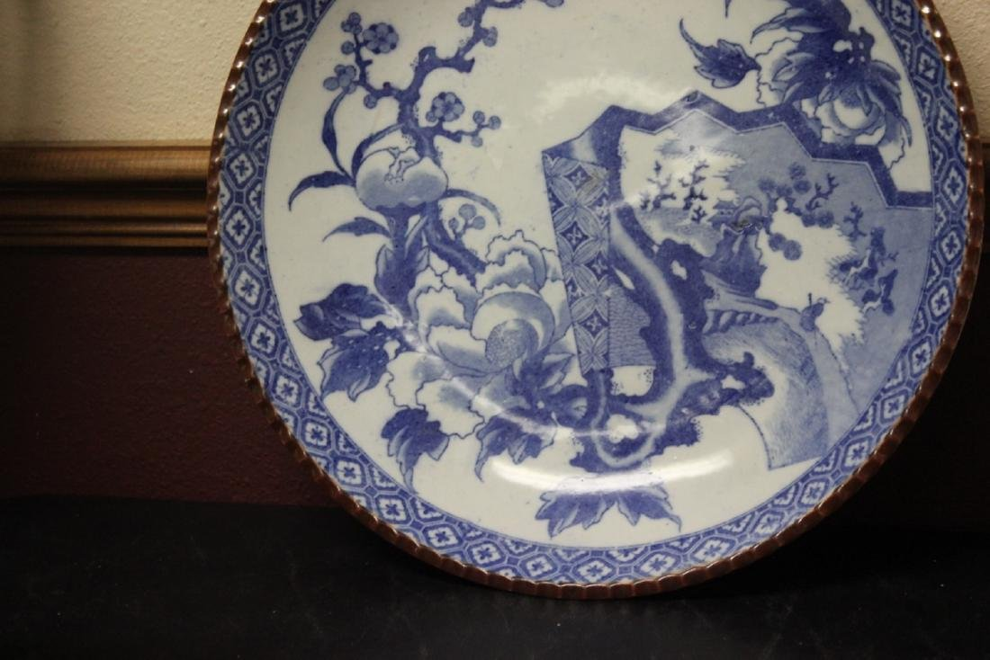 A 19th Century Japanese Blue and White Charger - 6