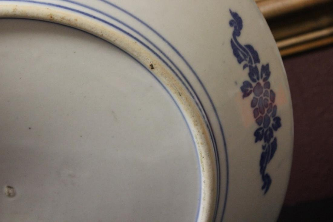 A 19th Century Japanese Blue and White Charger - 8