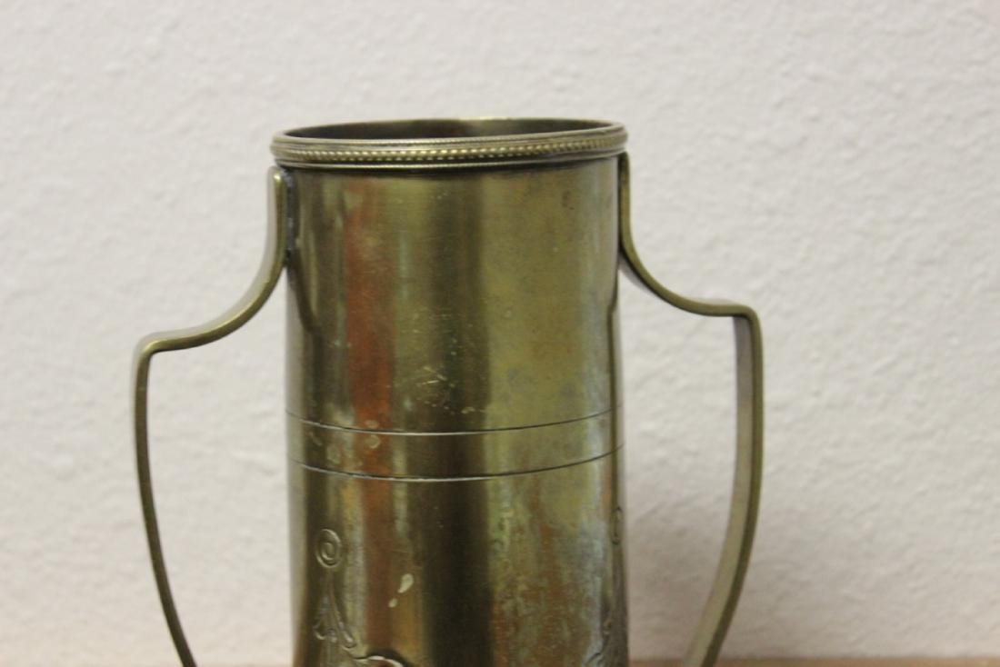 A Trench Art Two Handle Vase - 2