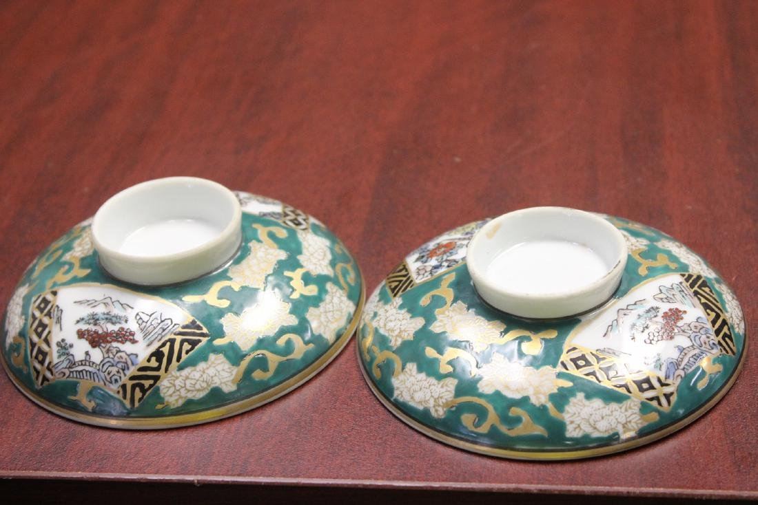 Lot of Two Japanese Sauce Dishes - 4