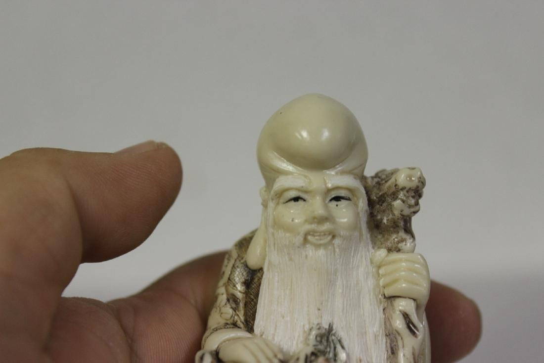 A Resin Figure of a Sage - 2