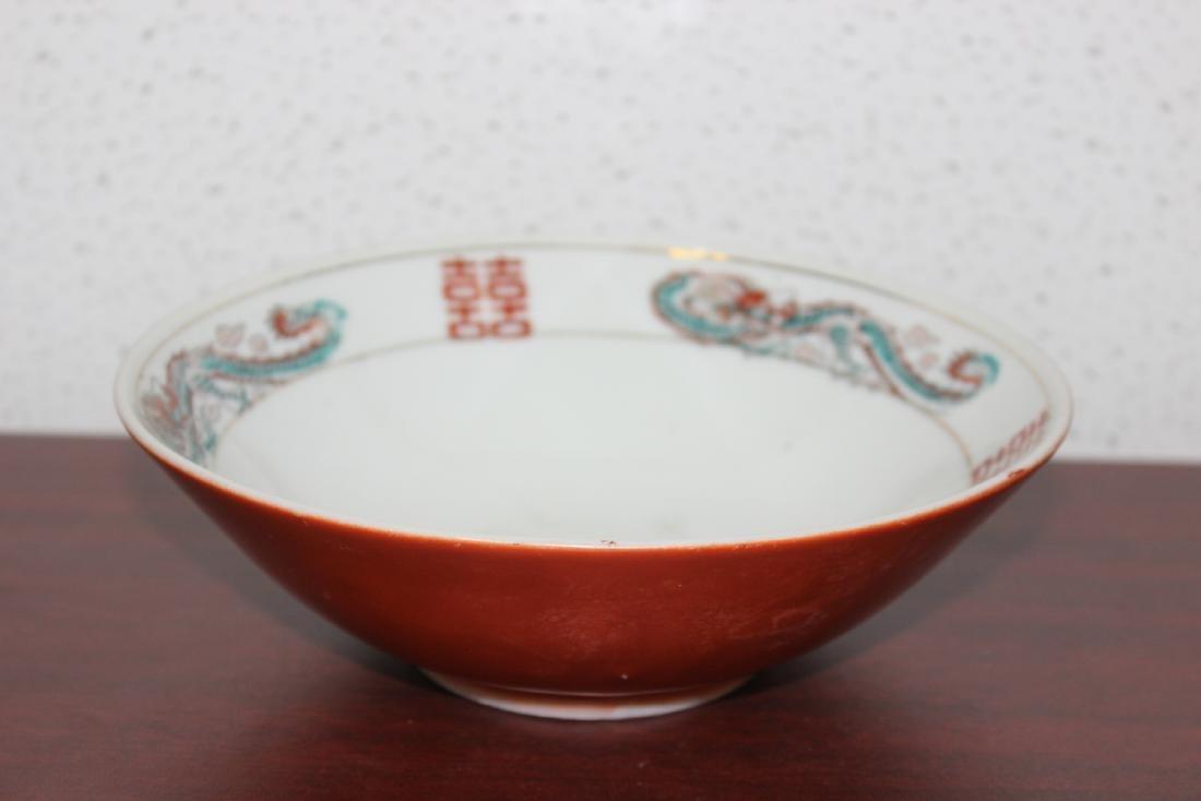 A Monochrome Chinese Dragon Bowl