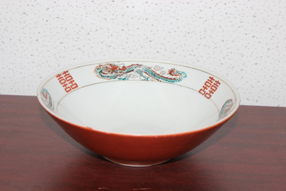 A Monochrome Chinese Dragon Bowl - 2