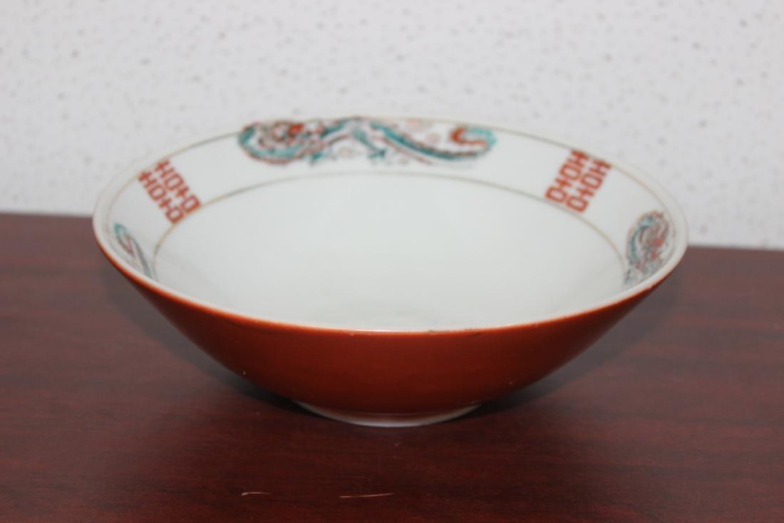 A Monochrome Chinese Dragon Bowl - 3
