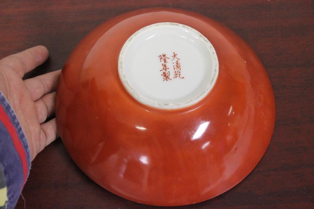 A Monochrome Chinese Dragon Bowl - 4