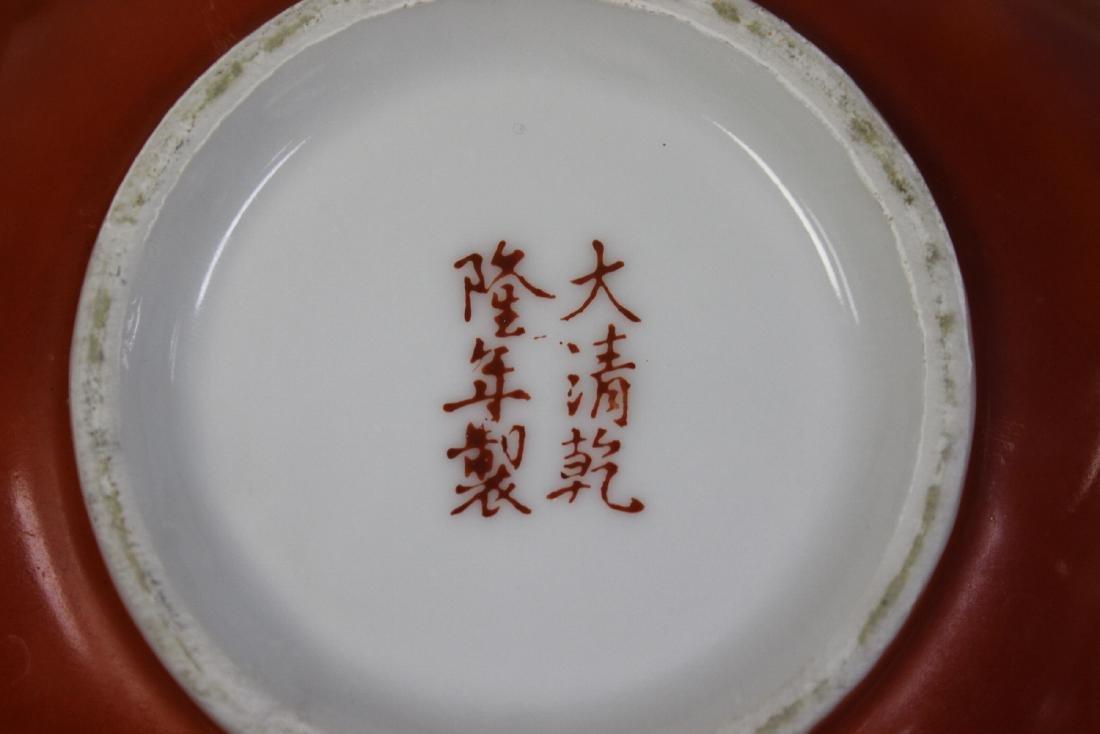 A Monochrome Chinese Dragon Bowl - 5