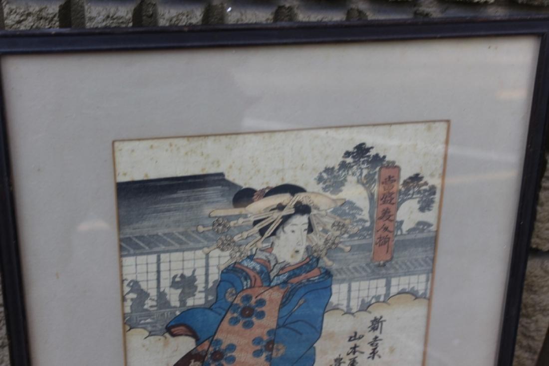 A Japanese Wood Block Print - 2