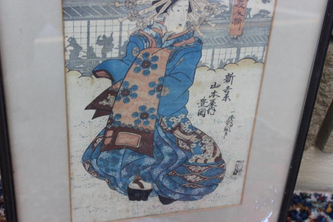 A Japanese Wood Block Print - 3
