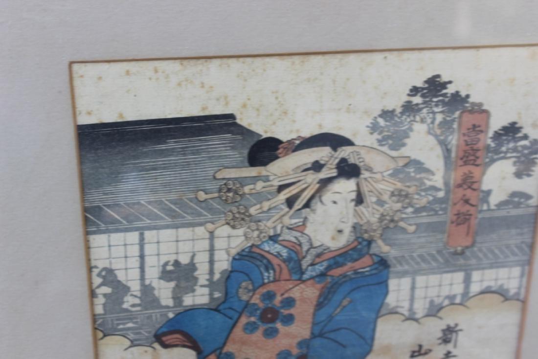 A Japanese Wood Block Print - 5