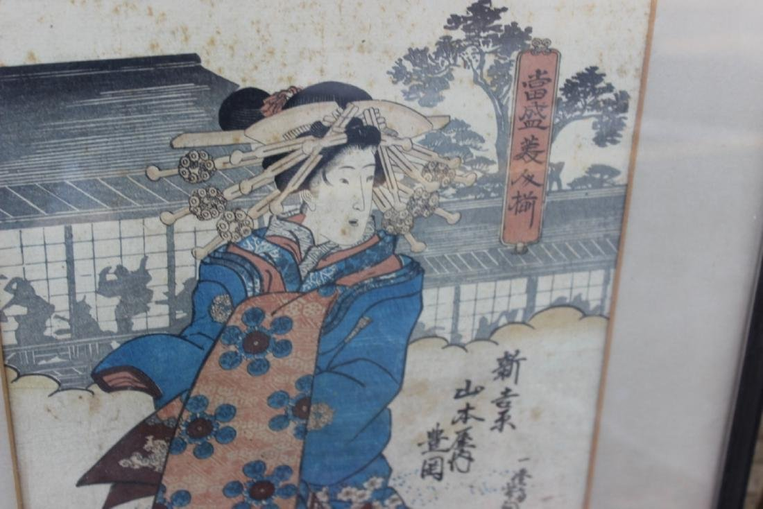 A Japanese Wood Block Print - 6