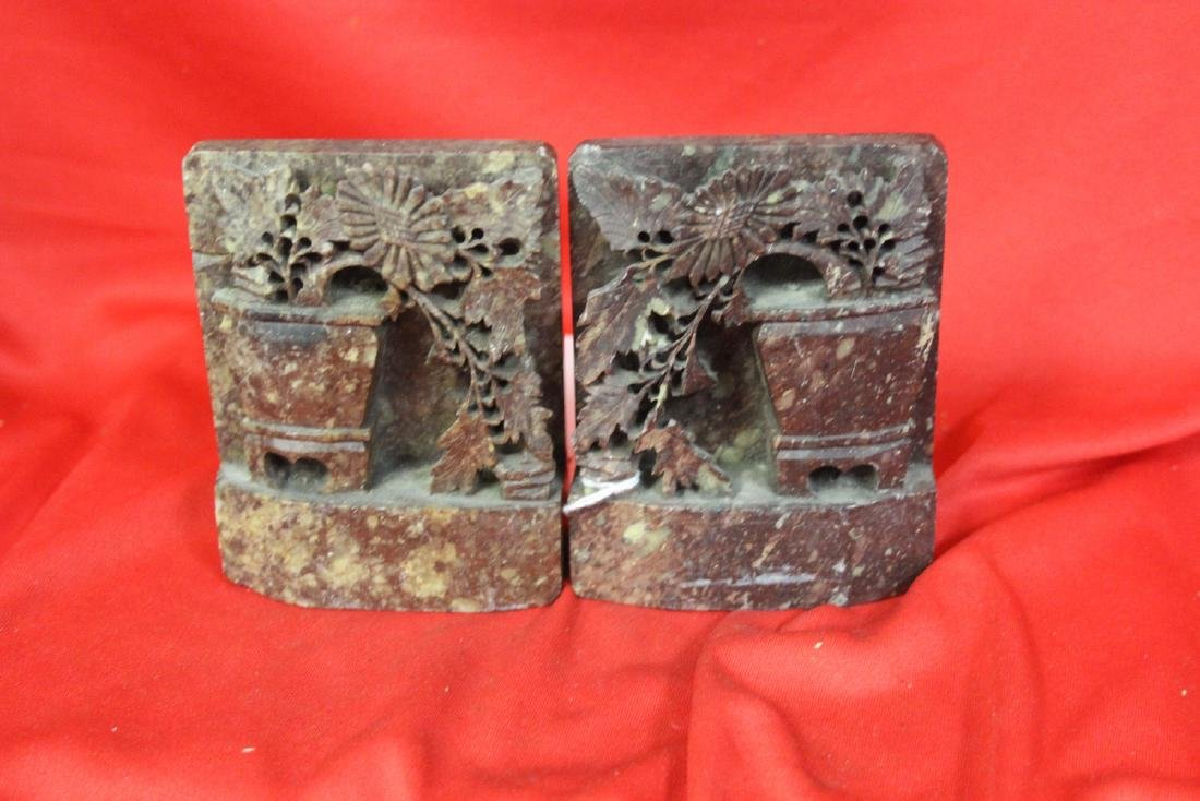 A Pair of Soap Stone Bookends
