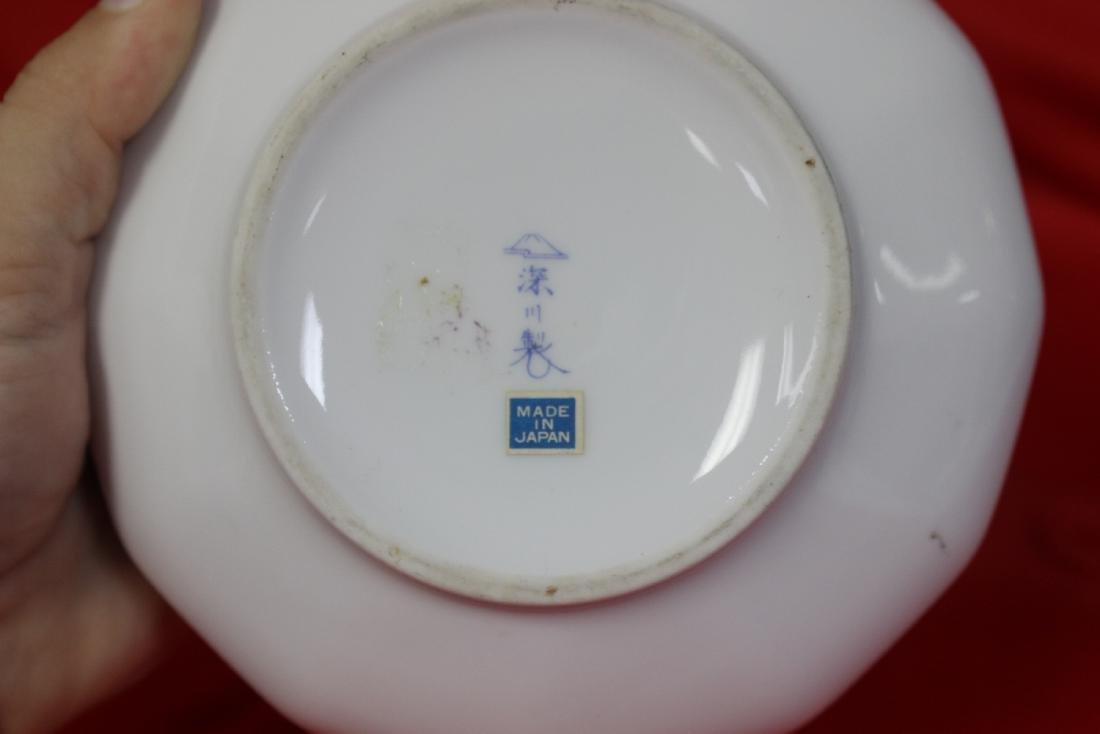 A Large Fukawaga Ashtray - 5