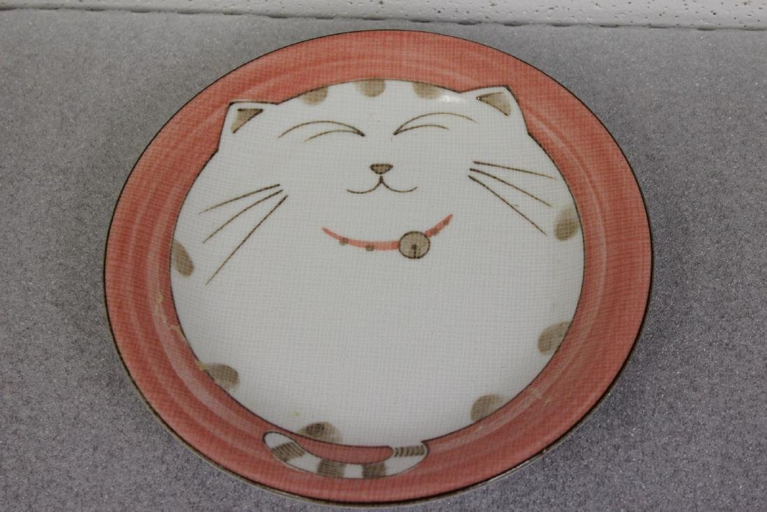 A Japanese Porcelain Plate