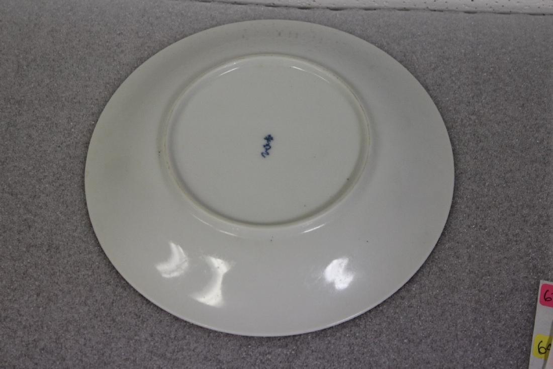 A Japanese Porcelain Plate - 2