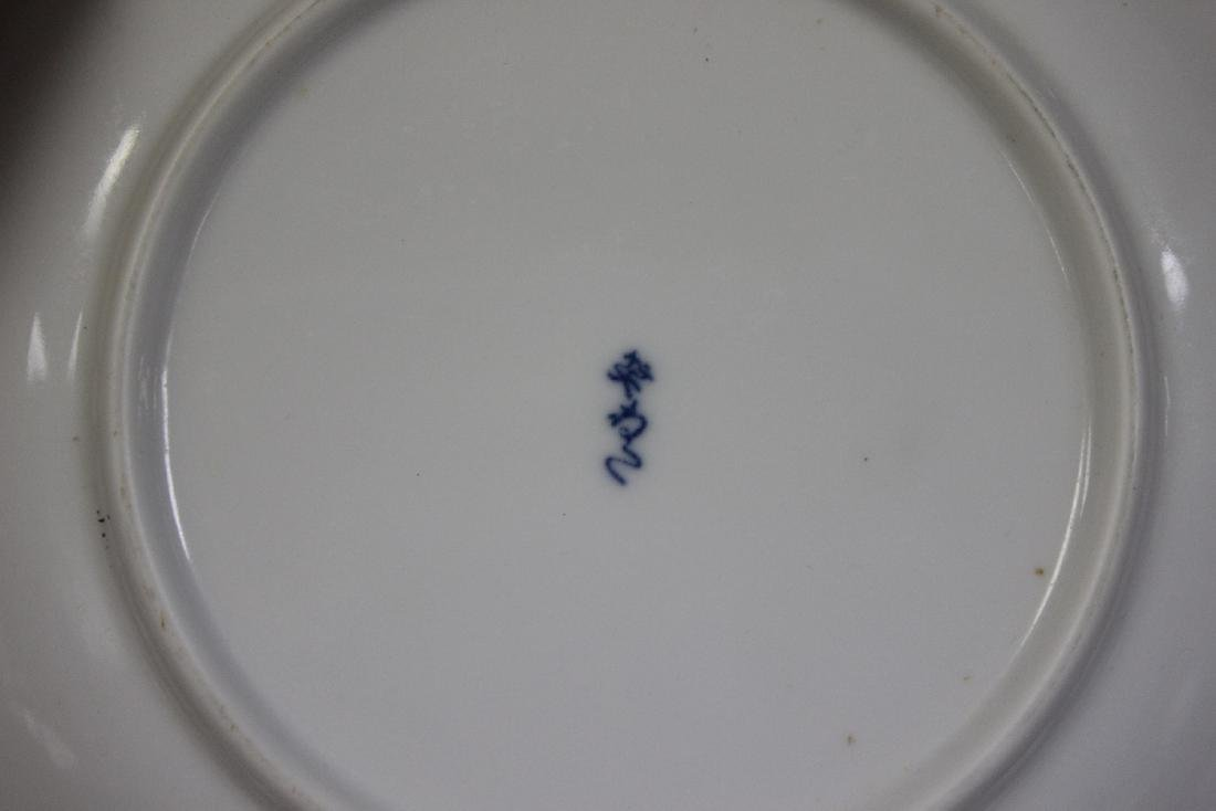 A Japanese Porcelain Plate - 3
