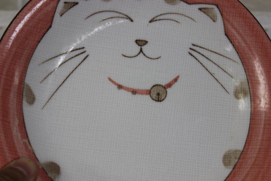 A Japanese Porcelain Plate - 5