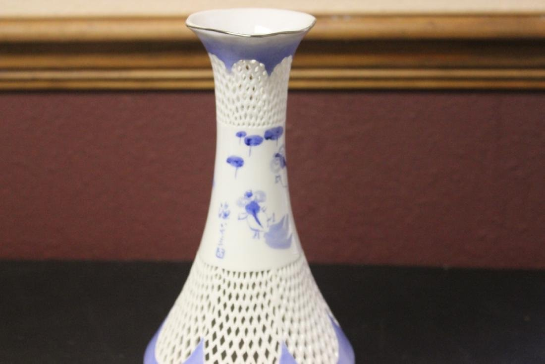 An Antique/Vintage Recticulated Signed Chinese or - 4