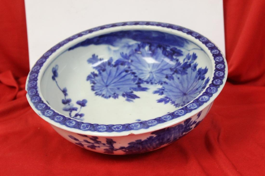 An Antique Japanese Blue and White Bowl