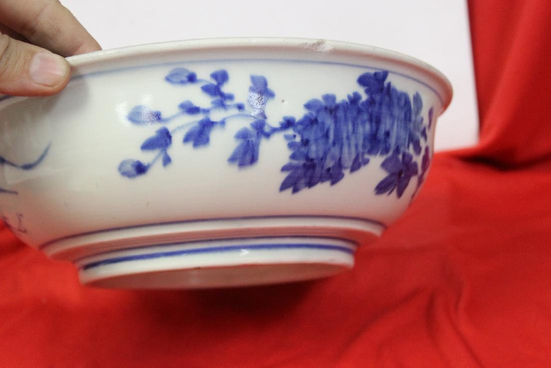 An Antique Japanese Blue and White Bowl - 5