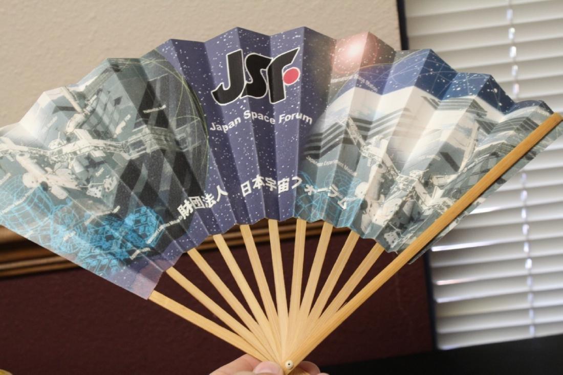 A Japanese Fan