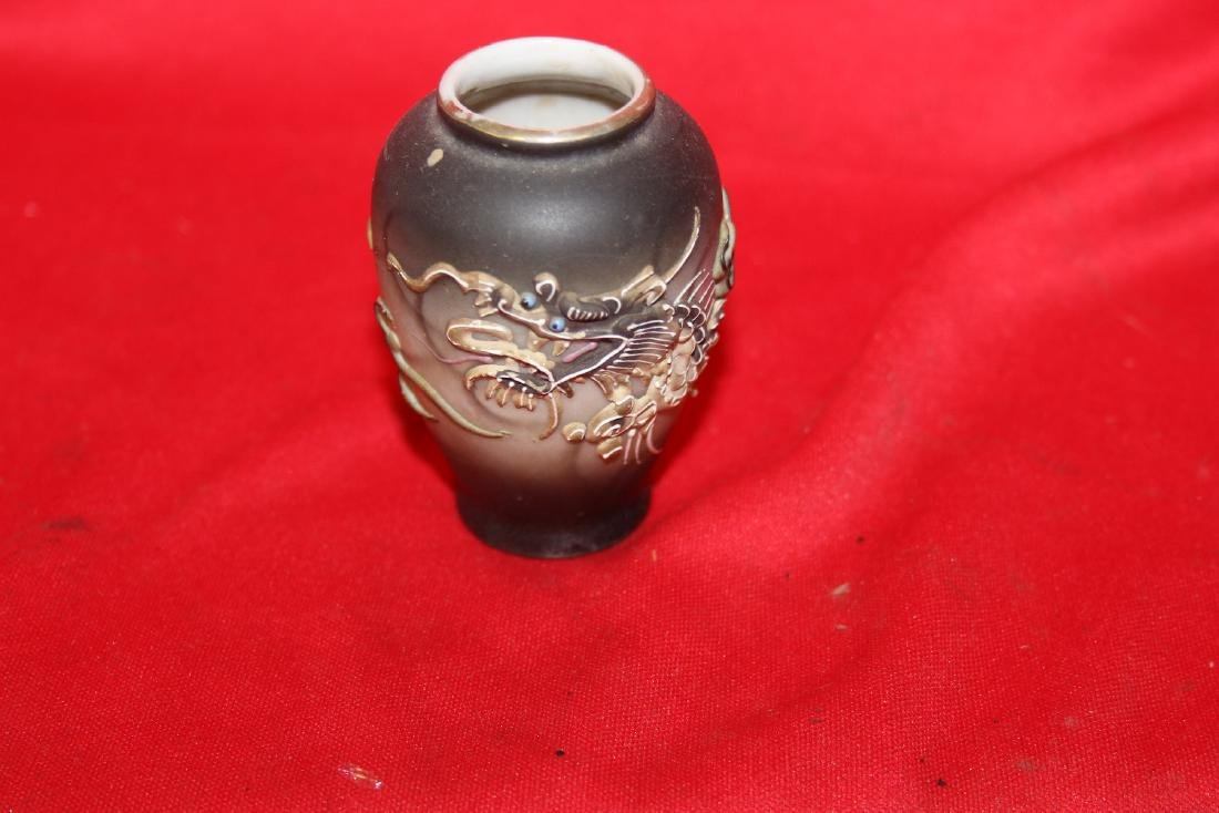 An Early Japanese Dragon Vase