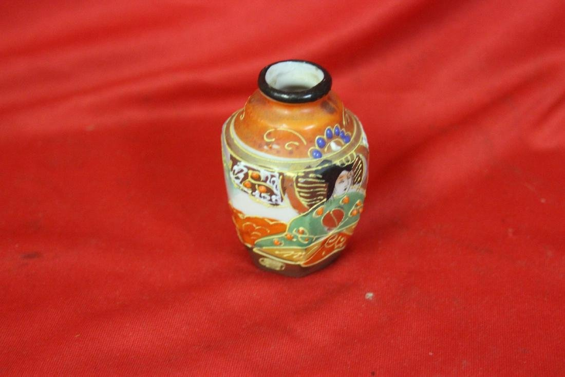 An Early Japanese Octagon Vase
