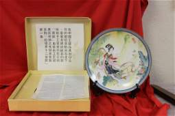 A Chinese Collectors Plate by Zhao Huimin
