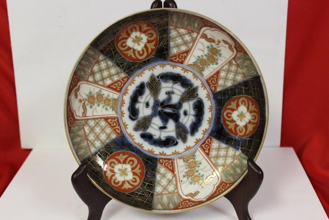 A 19th Century Imari Plate
