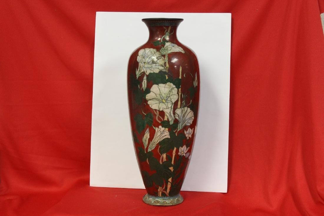 A Japanese Cloisonne Vase