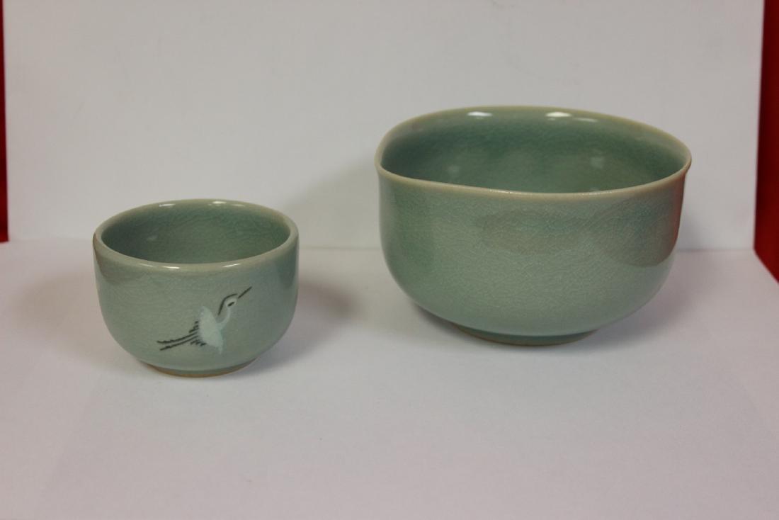 Lot of Two Signed Korean Celadon Bowls