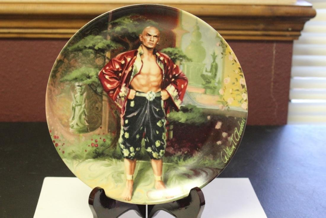 "Collector's Plate - ""The King and I"""